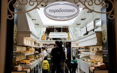 Καταστήματα Παραδοσιακό: 25 χρόνια εμπειρίας!
